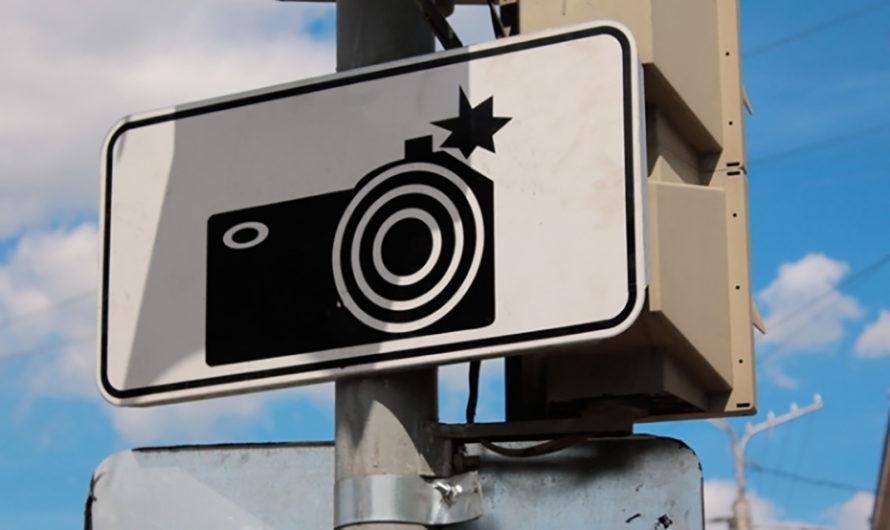 Камеры — Где в Севастополе камеры ФАП