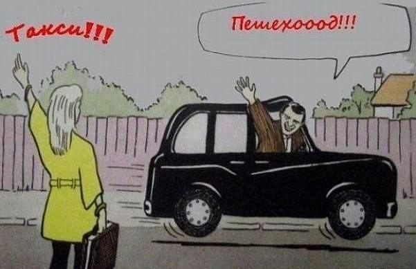 Заказы в такси Максим — Фотоподборка