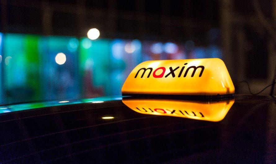 Такси Максим Севастополь — «заработай от 80 т.р. из рекламы» — можно ли заработать.