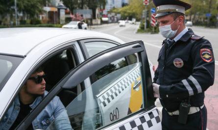 Деятельность такси