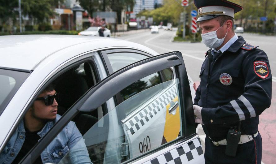 Деятельность такси — Регламентирующие законы в РФ
